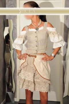 Ramona - Escort lady Regensburg 4