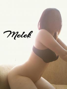 Melek - Escort lady Istanbul 11