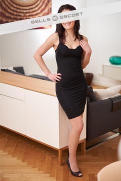 Celin Riedel - Escort lady Essen 3