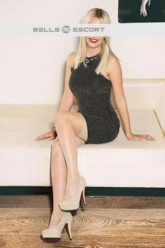 Hannah Leiser - Escort lady Straubing 2