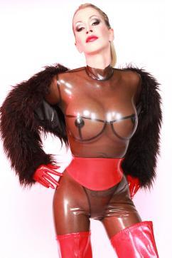 Lady Dajana - Escort dominatrix Düsseldorf 3