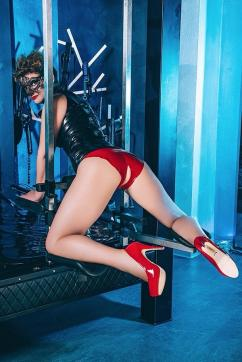 Catherine Seduisante - Escort female slave / maid Munich 15