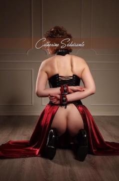 Catherine Seduisante - Escort female slave / maid Munich 3