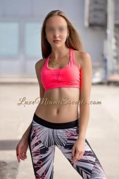 Nicole - Escort lady Fort Lauderdale 4