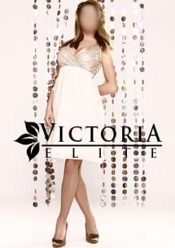 Violette - Escort lady Vienna 2