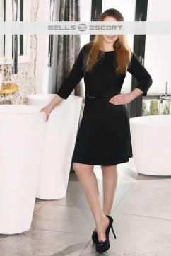 Kimberly Hardt - Escort lady Bamberg 7