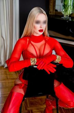 Goddess Lady Skotia - Escort dominatrix New York City 6