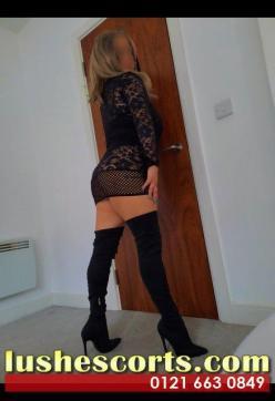 Eva - Escort lady Birmingham EN 2