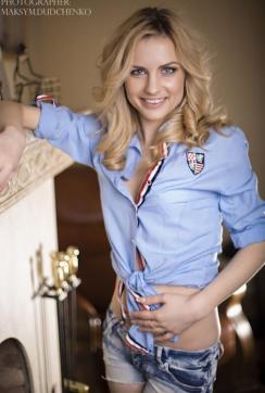 Carolina - Escort lady Ankara 2