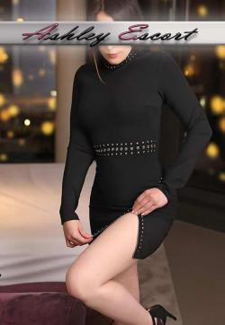 Annika Ziegler - Escort ladies Ulm 1