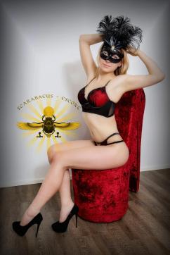 Ema - Escort lady Darmstadt 3