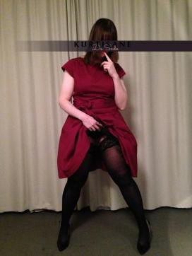 Kurtisane de Sade - Escort female slave / maid Düsseldorf 5