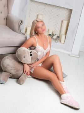 Classy Elena - Escort lady Moscow 16