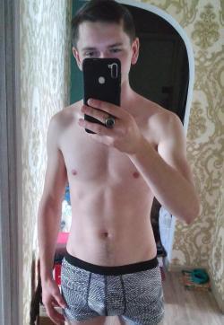 Kristian - Escort gays Dnipro 1