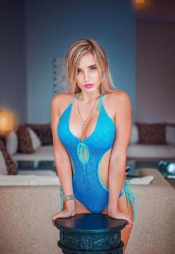 Barbara GFF - Escort lady Miami FL 1