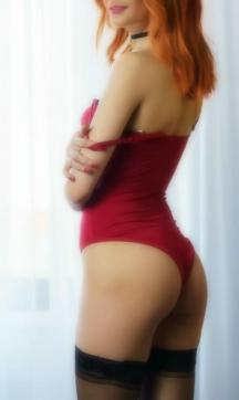 Scarlett Aye - Escort lady Perth AU 4
