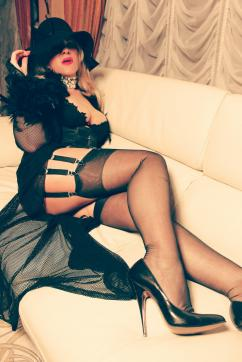 Domina Mistress Solitaire - Escort dominatrix Frankfurt 3