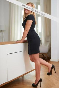 Nele Bach - Escort lady Munich 2