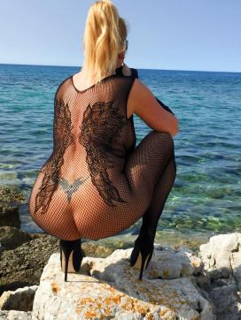 DomLady Ria - Escort dominatrix Munich 15