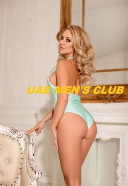 Milana - Escort ladies Dubai 1
