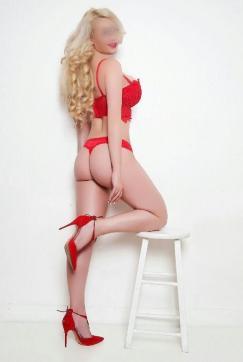Holly Hudson - Escort bizarre lady New York City 4