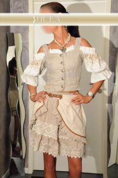 Ramona - Escort lady Ingolstadt 3