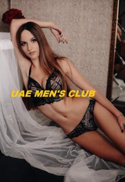 Migie Dubai girl - Escort ladies Dubai 1