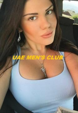 Anabelle UAE Dubai - Escort ladies Dubai 1