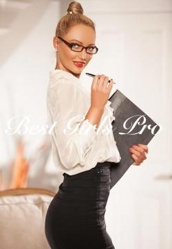 Nicole - Escort ladies Paris 1