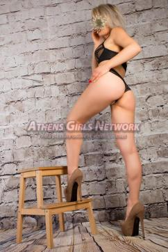 Judy AGN - Escort lady Athens 2