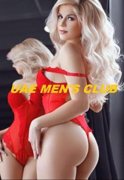 Rachel Uae escort agency - Escort ladies Dubai 1