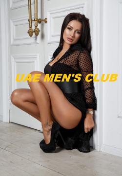 Vitalia Uae Escort - Escort ladies Dubai 1