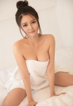 kelly - Escort lady Tokio 1