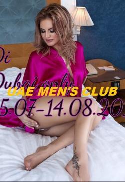 Dee Uae Real Girl - Escort ladies Dubai 1