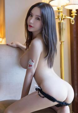Vikky - Escort ladies Tokio 1