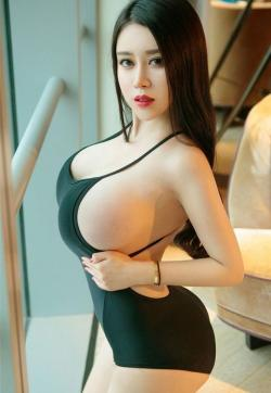 REINA - Escort ladies Tokio 1