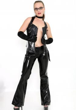 Madam Wendy - Escort dominatrixes Prague 1