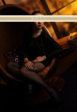 Paulina - Escort ladies Hamburg 1
