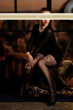 Paulina - Escort lady Nuremberg 5