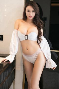 AYANO - Escort female slave / maid Vancouver 4