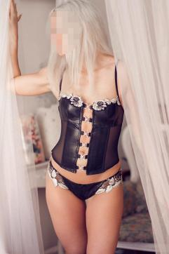 Sandy - Escort lady Magdeburg 2