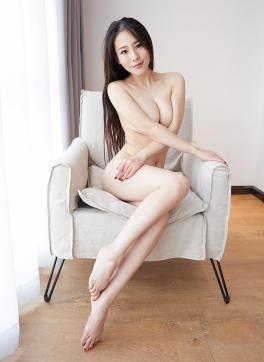KOTONO - Escort lady Tokio 4