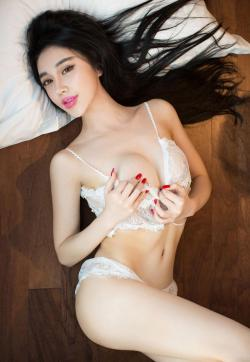 IKUKO - Escort ladies Tokio 1