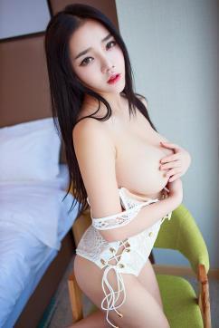 MIWA - Escort lady Tokio 4