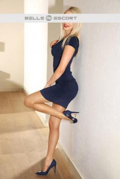 Nicole BB Escort - Escort lady Frankfurt 3