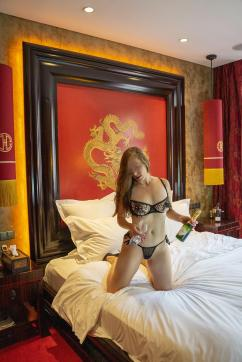 Louise Pearl - Escort lady Prague 5
