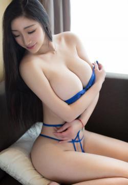 YUKINA - Escort ladies Tokio 1