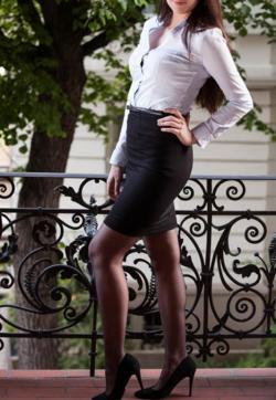 Sarah - Escort lady Frankfurt 1