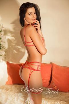 Antonia - Escort lady London 3
