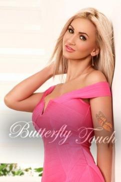 Izabella - Escort lady London 5
